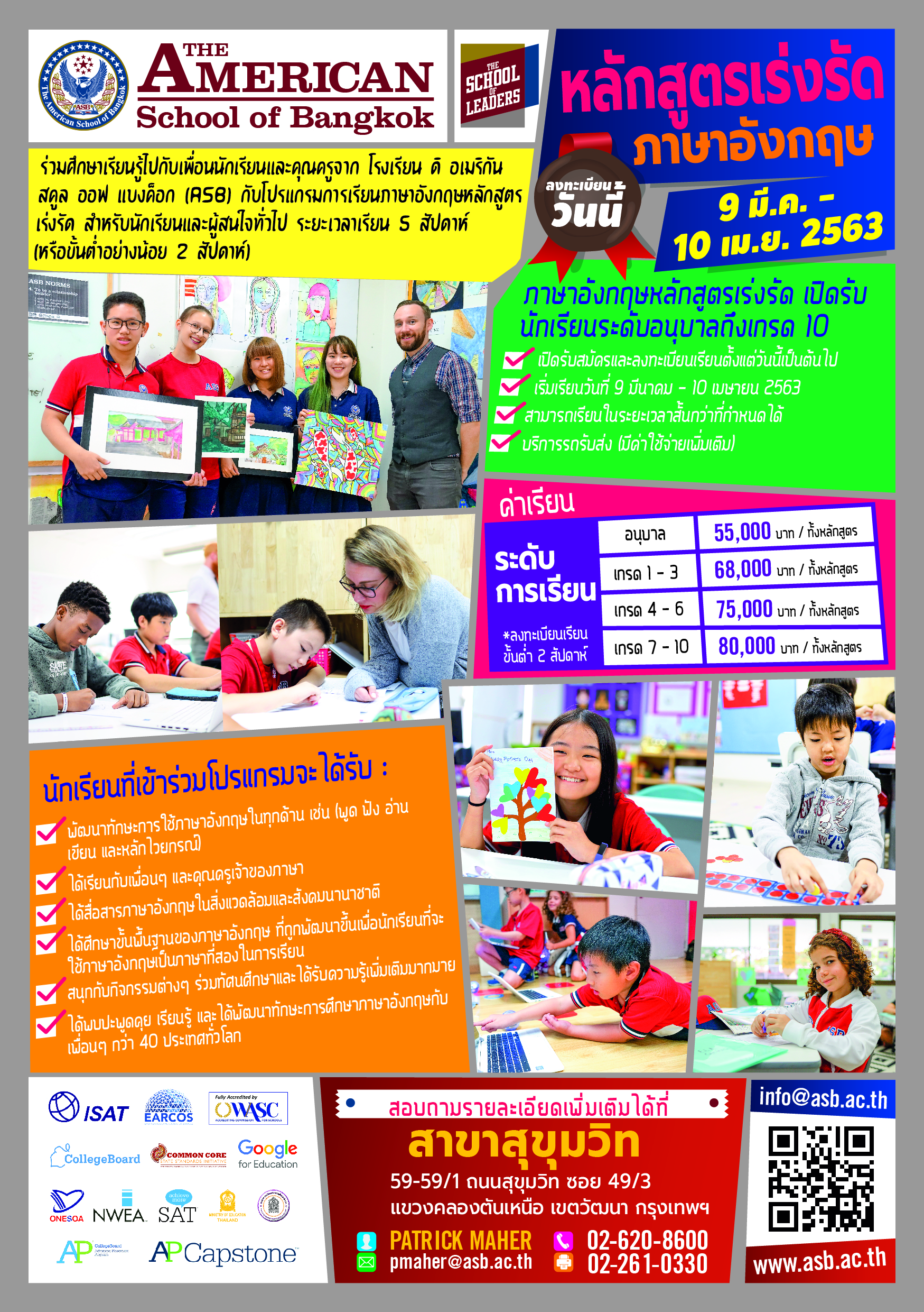 Intensive English Course 2020 Thai